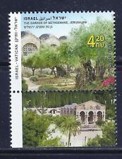 ISRAEL VATICAN 2010 GARDEN OF GETHSEMANE POPE VISIT JERUSALEM STAMP MNH