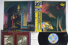ELECTRIC LIGHT ORCHESTRA DISCOVERY JET 25AP 1600 Japan OBI VINYL LP