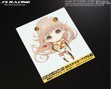 J's Racing Shizuki Project Shizuki Project SD Sticker TYPE-1- SPS-SD1-1