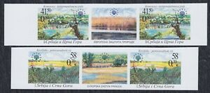 Serbia Montenegro 2005 Nature protection, imperforated, Stamp-vignette-stamp MNH