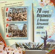2015 Belarus 70th Anniversary of Victory in WWII MNH