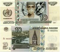 Russia 10 rubles + overprint, Pandemic, Medical workers, UNC