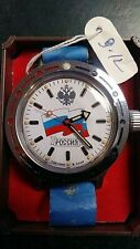 - New Diver Mechanical watch AMPHIBIA VOSTOK - MADE IN USSR -