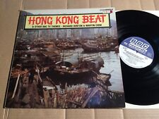 RICHARD DENTON & MARTIN COOK - HONG KONG BEAT & OTHER BBC THEMES - LP - UK 1980