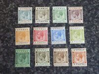 CYPRUS POSTAGE & REVENUE STAMPS SG103-114 LIGHTLY MOUNTED MINT
