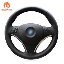 Black Leather Wheel Cover for BMW E90 320i 325i 330i 335i E87 120i 130i 120d