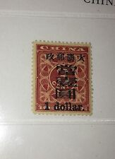 Imperial China 1897 #84 Large One Dollar $1 Red Revenue Mint NG Centered VF Rare