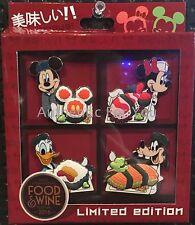 NEW 2016 Disney EPCOT Food & Wine Festival BOXED PIN SET 4 LE Sushi Nigiri Pins
