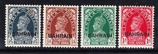 BAHRAIN George VI 1938 SG20/23 4 stamps of India opt - mounted mint. Cat £72