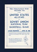 United States All-Stars vs Soviet Union National Team 1965 basketball program