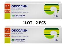 Oxoline nasal ointment 1 lot-2 pcs of 10 grams, protection