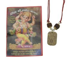 Shri Ganesha KAVACH GANESHA PENDENT Wealth & Prosperity Yantra Rudraksh Rudrax