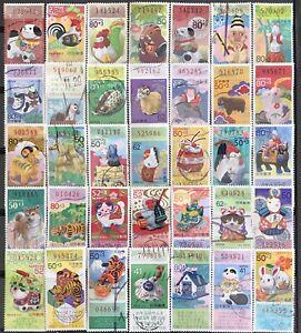 Japan Premium Zodiac Stripes Commemorative Stamps Selection #44-939