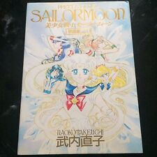 Pretty Soldier Sailor Moon Art Book 1 Naoko Takeuchi Hard Cover From Japan Anime