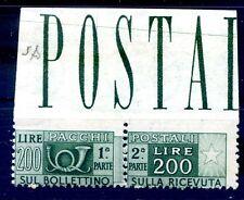 PACCHI POSTALI  1946  -  LIRE 200  NON  DENTELLATO IN ALTO  NUOVO  **
