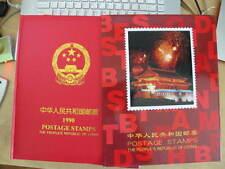 CHINA 1990-1 China Stamp Whole Year of Horse Full Album