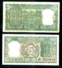 India   Old 5 Rupees 4 Deer Gazelles S.Jagannathan   AUNC Note # H-8