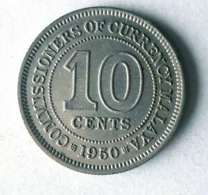 1950 MALAYA 10 CENTS - AU - SUPER Scarce Coin - Lot #S17