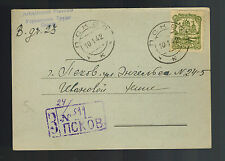 1942 Pleskau USSR Russia Employment Exchange Postcard cover Local Issue Stamp