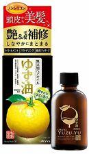 ☀Utena YUZU-YU Additive-free HAIR OIL 60ml Japan F/S