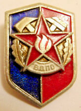 All-Russian Voluntary Fire Society VDPO Pin Badge Fire Fighter USSR Era Used