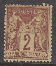 Timbres premier jour français de 1966 à 1970 rouges