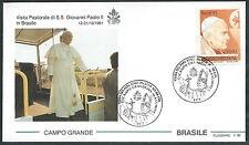 1991 VATICANO VIAGGI DEL PAPA BRASILE CAMPO GRANDE - SV2