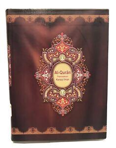 Al Quran Translation Kanzul Iman English