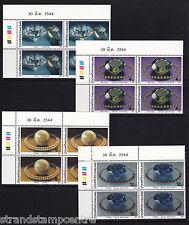 Thailand - 2001 Precious Stones - U/M - SG 2270-2273 as CORNER BLOCKS of FOUR