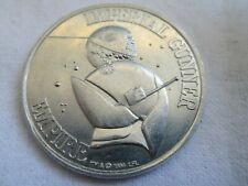 Kenner- Star Wars- Power of the Force- IMPERIAL GUNNER COIN- 1984- Vintage!