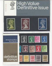 GREAT BRITAIN PRESENTATION PACKS 90 AND 91 1977 DEFINITIVE ISSUE
