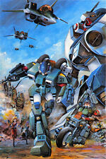Mospeada/Robotech Alpha Legioss Cyclone Poster 12inchesx18inches Free Shipping