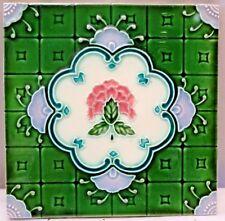TILE MAJOLICA DK JAPAN ART NOUVEAU VINTAGE FLOWER DESIGN GREEN COLOR COLLECTIBLE
