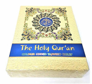 The Holy Quran: Colour Coded Tajweed Rules & Manzils (With Box - HB -A5-IBS