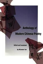 Anthology of Modern Chinese Poetry by Yale University Press (Paperback, 1994)