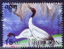 Bhutan 2001 MNH, Water Birds, Black-necked crane (S7n)