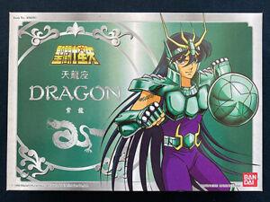 Bandai 2003 Saint Seiya Cloth New Bronze Dragon Shiryu HK Version Action Figure