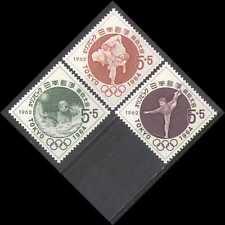 Japan 1962 Sports/Olympics/Judo/Water-polo/Gymnastics/Games 3v set (n24201)