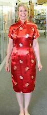 * Vintage Chinese Silk Sheath Dress Silk-Lined 1960'S Med Sz 8 Fine Quality *