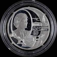 49003) 2 Ruble, Silver, 2000, 150. Birthday Kowalewskaja, Parch. 834, Pf