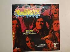 """ALICE COOPER: Under My Wheels -Desperado-Japan 7"""" 1972 Warner Bros. P-1097W PSL"""