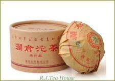 2011*Pu_erh Tea* Lancang Ancient Tea Grade-A Raw Pu-erh Tuo Cha-100g Free Ship