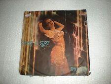 KATHA O SUR USHA UTHUP  rare EP RECORD 45 vinyl INDIA 1984 VG