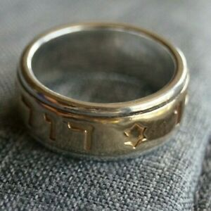 *RETIRED* James Avery 14k Gold+Sterling 925 SONG OF SOLOMON Lady's Band Size 8.5