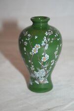 Franklin Mint Treasures of the Imperial Dynasties Miniature Vase Plum Blossom Ec