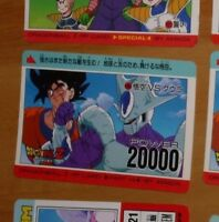 DRAGON BALL Z DBZ AMADA PP PART 14 CARD CARDDASS CARTE 586 MADE IN JAPAN **