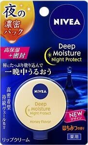 ☀Kao Nivea Cream Care Lip Balm Honey scent 7g Japan F/S