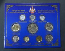 King Bhumibol Adulyadej 50th Reign Jubilee 1996 Rama 9 IX Thailand 10 Coin Set