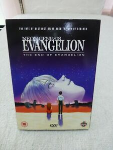 MANGA DVD. The End Of Evangelion. Region 2 Exc.Cond. With small poster.