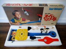 Vintage 1970's Epoch Japan Super Helicopter Playset NMIB Mattel Vertibird Remco